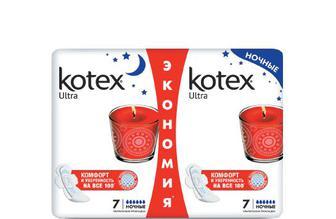 Прокладки гігієнічні Kotex Ultra Duo Night, 14шт./уп