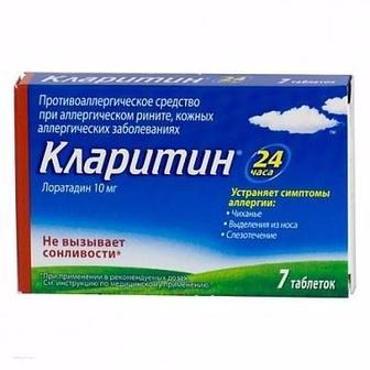 Таблетки   10 мг № 7