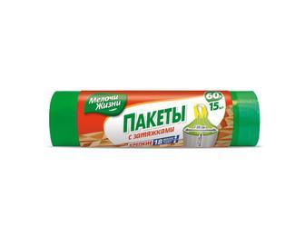 Пакети «Мелочи Жизни» для сміття з затяжками, 60 л, 15 шт./уп.
