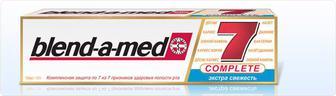 Зубная паста Blend-a-Med 75мл