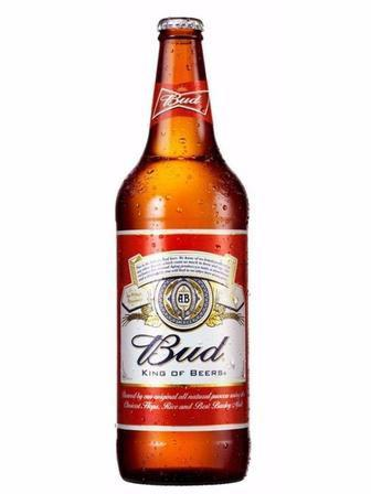 Пиво світле Bud 0,75л