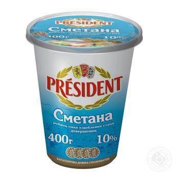 Сметана 10%   Президент 400 г