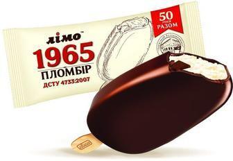 Мороженое 1965 эскимо пломбир в шоколадной глазури ДСТУ Лімо, 80г