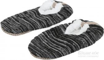 Взуття домашнє La Nuit Модерн темно-сірий р. 41/42 сірий із білим
