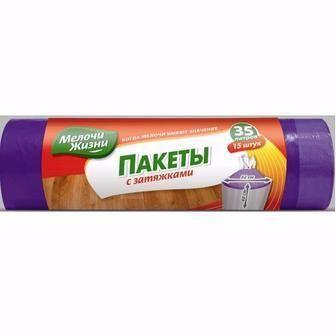 Пакети для сміття із затяжкою Мелочи Жизни 35л 15 шт