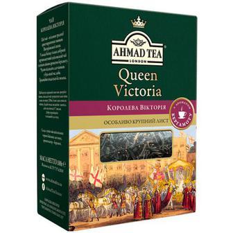 Скидка 28% ▷ Чай Ahmad Queen Victoria чорний з аромат. бергамоту 100г