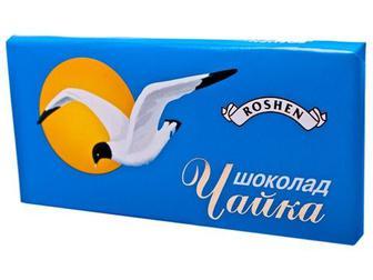 Шоколад Чайка, Рошен, 90г