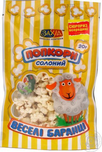 Попкорн солоний Веселі баранці Захід 20г