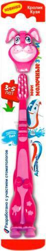 Дитяча зубна щітка Aquafresh Мої молочні зубки м'яка 1 шт.