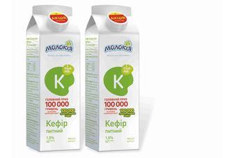 Кефір питний 1%, Молокія, 900 г
