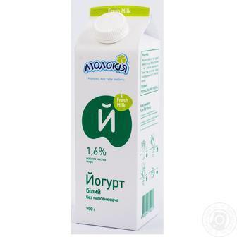 Йогурт білий 1,6% Молокія 430г