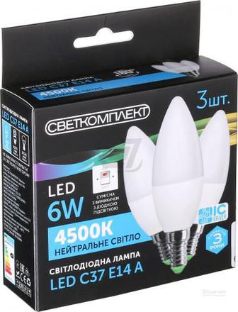 Лампа світлодіодна Светкомплект 3 шт./уп. 6 Вт C37 матова E14 220 В 4500 К