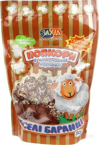 Попкорн Веселі баранці у шоколадній карамелі Захід 100г
