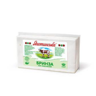 Бринза Яготинський 45% ваг. кг
