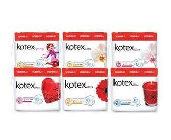Прокладки Kotex Ultra 7,8,10шт