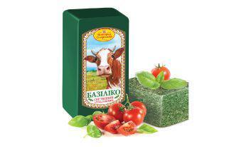Сир 50% твердий Базиліко Новгород-Сіверський 100 г