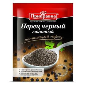 Перець чорний горошок європак, чорний мелений 20г, Приправка