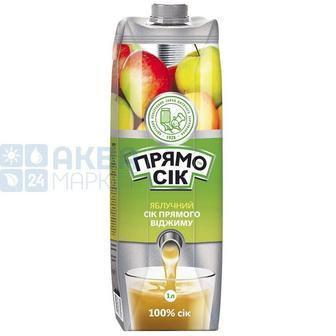 Сік яблучний 100% Прямосік 1л