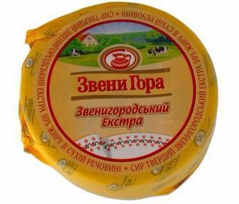 Сир Звенигора Звенигородський Екстра 50% 1 кг