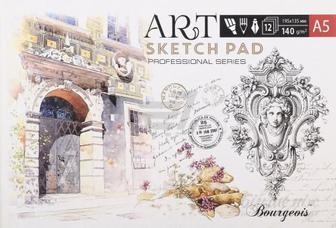 Альбом для малювання А5 12 листів Bourgeois