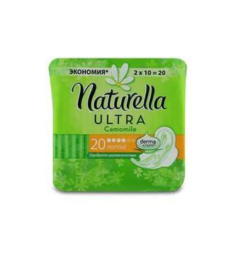 Прокладки гігієнічні Naturella Ultra Camomile Normal 20шт