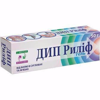 Дип Рилиф гель 50 г
