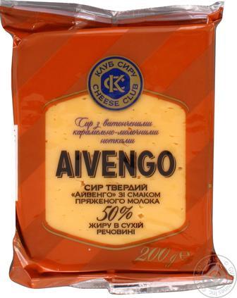 Скидка 20% ▷ Сир Клуб сиру Айвенго 50% 200г