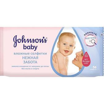 Серветки Johnson's Baby дитячі Лагідна турбота 56 шт