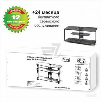 Підставка для ТВ Commus Преміум 1250 BL чорний