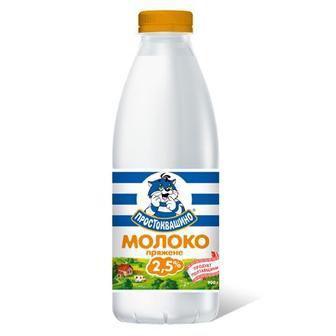 Молоко пряжене 2.5%  Простоквашино  900 г