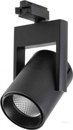 Трековий прожектор Светкомплект LED FW-R 30 BK 30 Вт 4200 К чорний