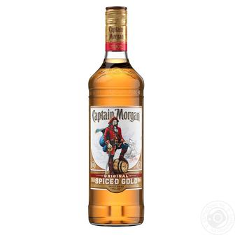 Ром Captain Morgan Spiced Gold , Dark 0,5 л