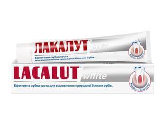 Зубная паста Лакалут-вайт 75 мл