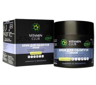 VitaminClub Крем для обличчя нічний з гіалуроновою кислотою та олією рисових висівок