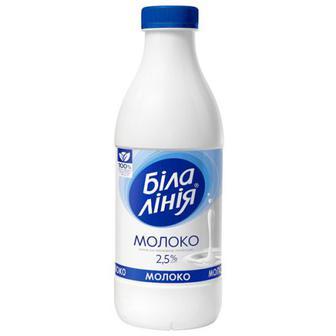 Молоко Біла Лінія Українське 2,5% 900г
