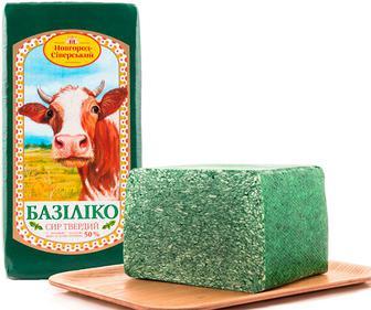 Сыр Базилико 50% Новгород-Сіверський кг