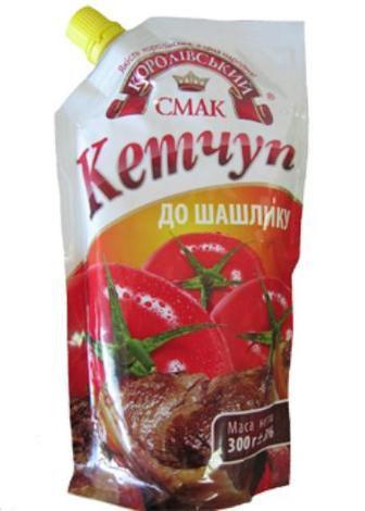 Кетчуп Королівський смак До шашлику 300г