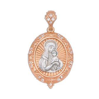 Золотая подвеска-иконка Божией Матери «Казанская». Артикул 3930