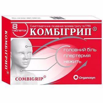 Комбигрипп таблетки №80