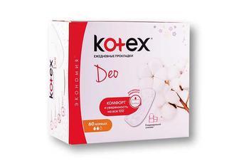 Прокладки щоденні Lux Normal Deo Liners «Kotex» - 60 шт