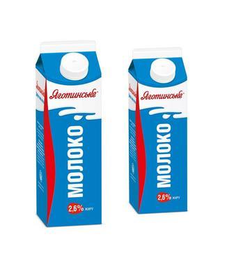 Молоко 2,6% Яготинське 900г