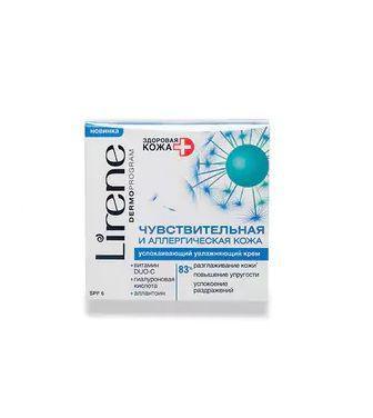 Крем для шкіри обличчя Lirene зволожуючий заспокійливий для чутливої та алергічної шкіри SPF 6 50мл