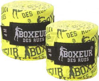 Боксерські бинти Boxeur UNI BX-GH04Y жовті