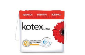 Прокладки гігієнічні Kotex Ultra Normal поверхня сіточка, 10шт./уп