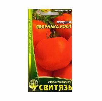 Насіння томату  Яблунька Росії Світязь 0,1г