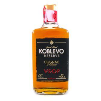 Коньяк Резерв 5 зірочок Коблево 0,5 л