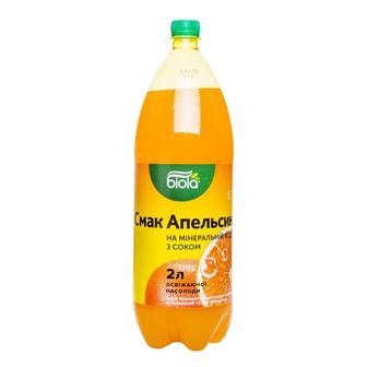 Напій Біола Апельсин 2л