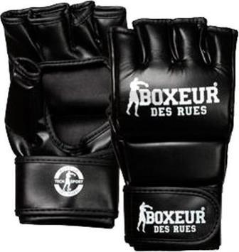 Рукавички для MMA Boxeur BXT-5137 р. M чорний