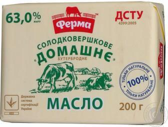 Масло  солодковершкове Домашне  63%  Ферма 200 г