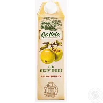 Сік яблучний Galicia 1 Л